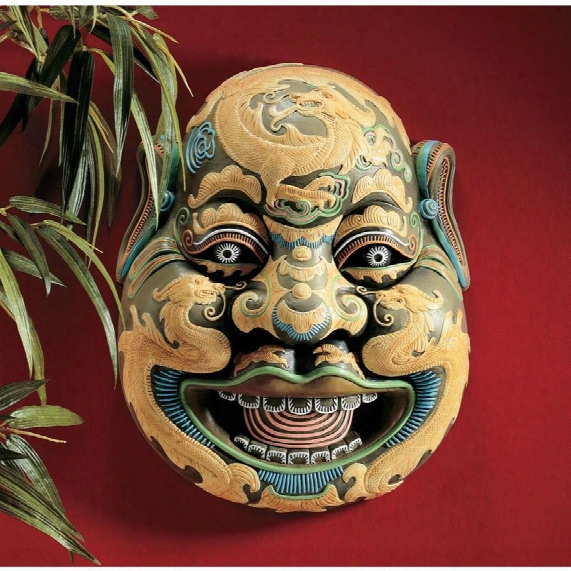 Wei Chi Gong Sculptural Wall Mask