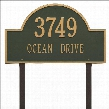 Arch Address Marker - Estate Lawn Display - Green