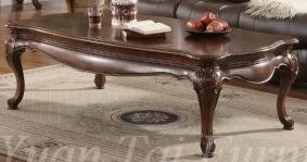 Ca6307c Cairo Coffee Table In Dark Cherry