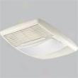 Pv006-30 - Progress Lighting - Pv006-30 > Bath Fans